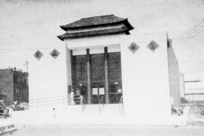 Bobo Lang Theater - courtesy Portal to Texas History