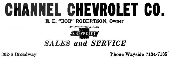 Channel Chevrolet - Houston TX