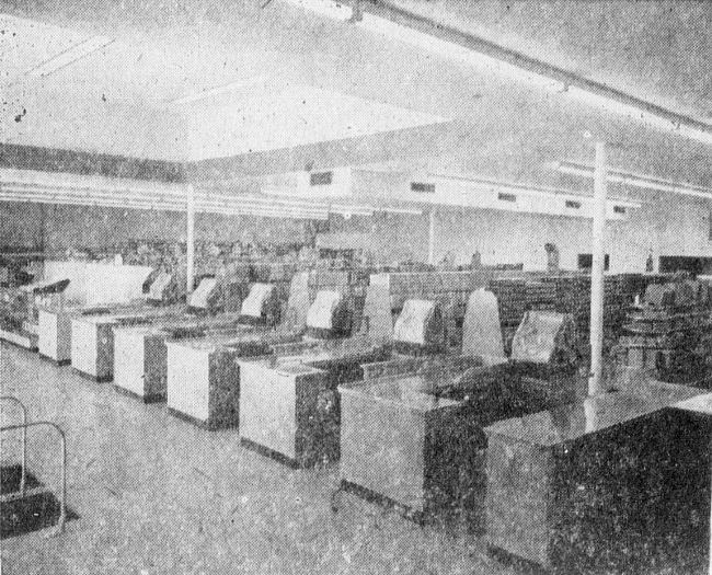 Interior - Lewis and Coker Supermarket No. 2