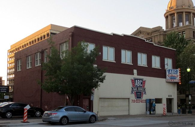 the front view of abc bail bonds Houston building in Harris County city jail